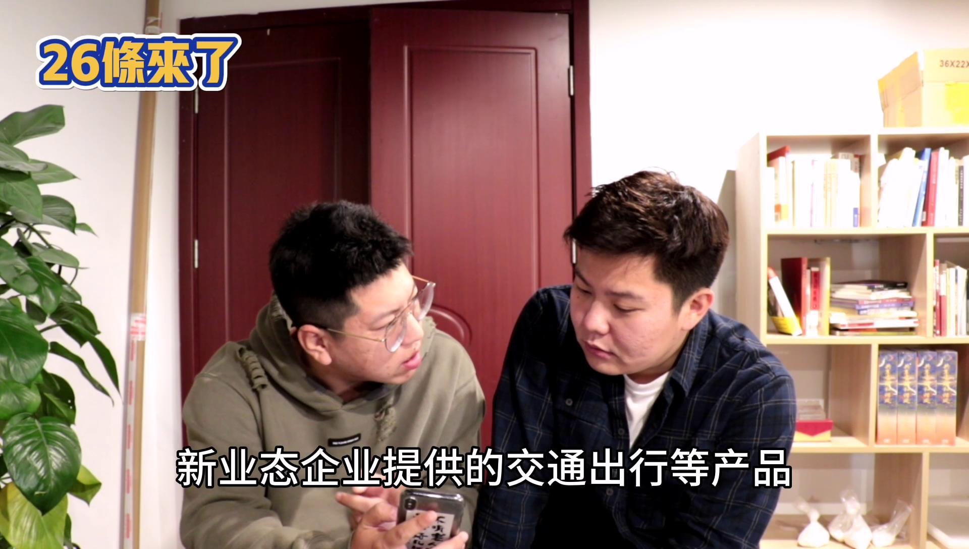 【26条来了】台湾朋友在大陆出行更便利啦!图片