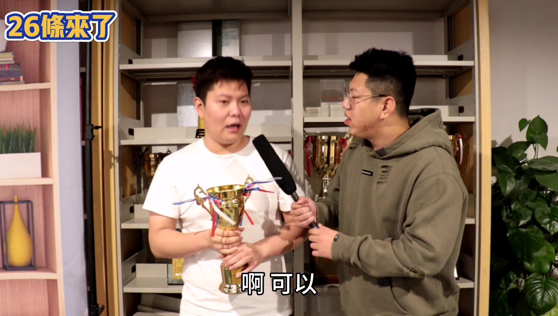 【26条来了】台湾运动员可以内援的身份参加大陆职业联赛啦!图片
