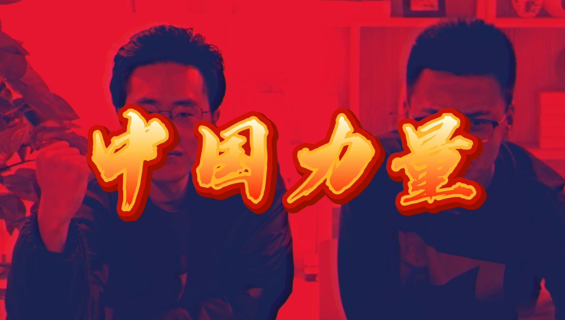 【26条來了】大陆5G来了,台湾朋友们你们准备好加入队伍了吗!图片