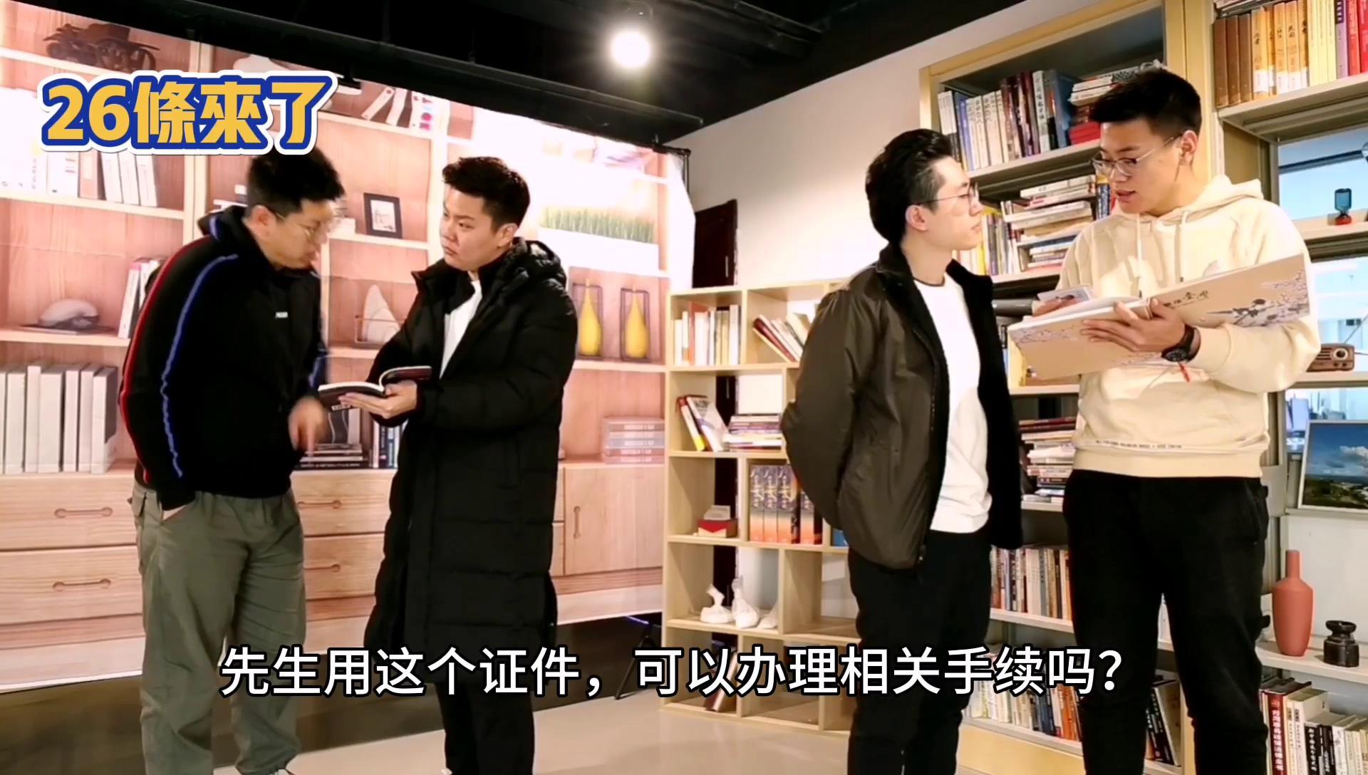 【26条来了】快看看东北人和台湾人买房那点事吧!图片