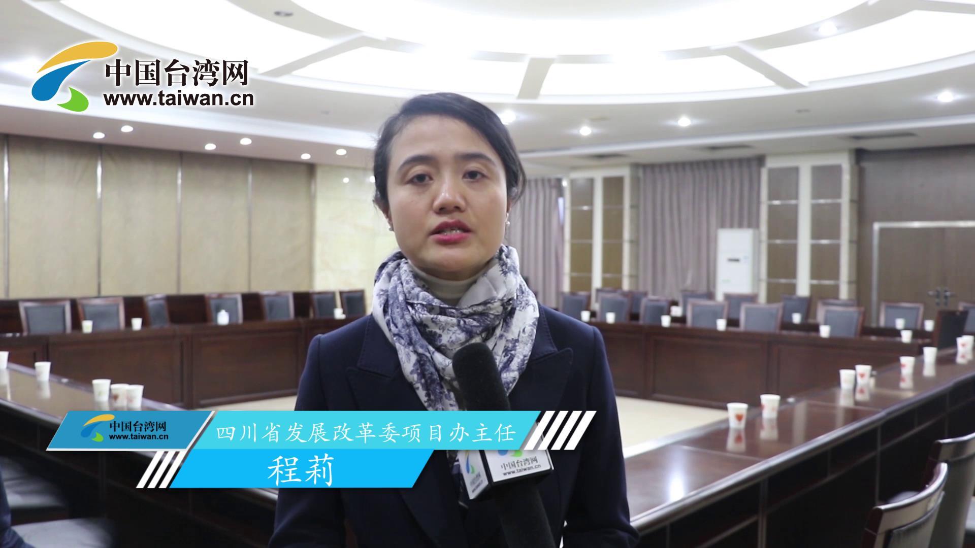 在川臺資企業共同享有當地營商改革紅利圖片