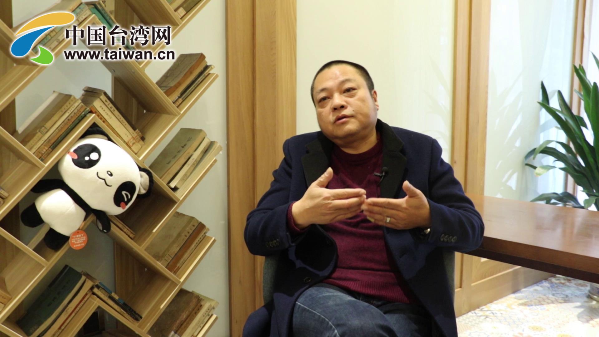 【融融觀蜀】臺胞:大陸的政策真正幫助了臺灣同胞圖片