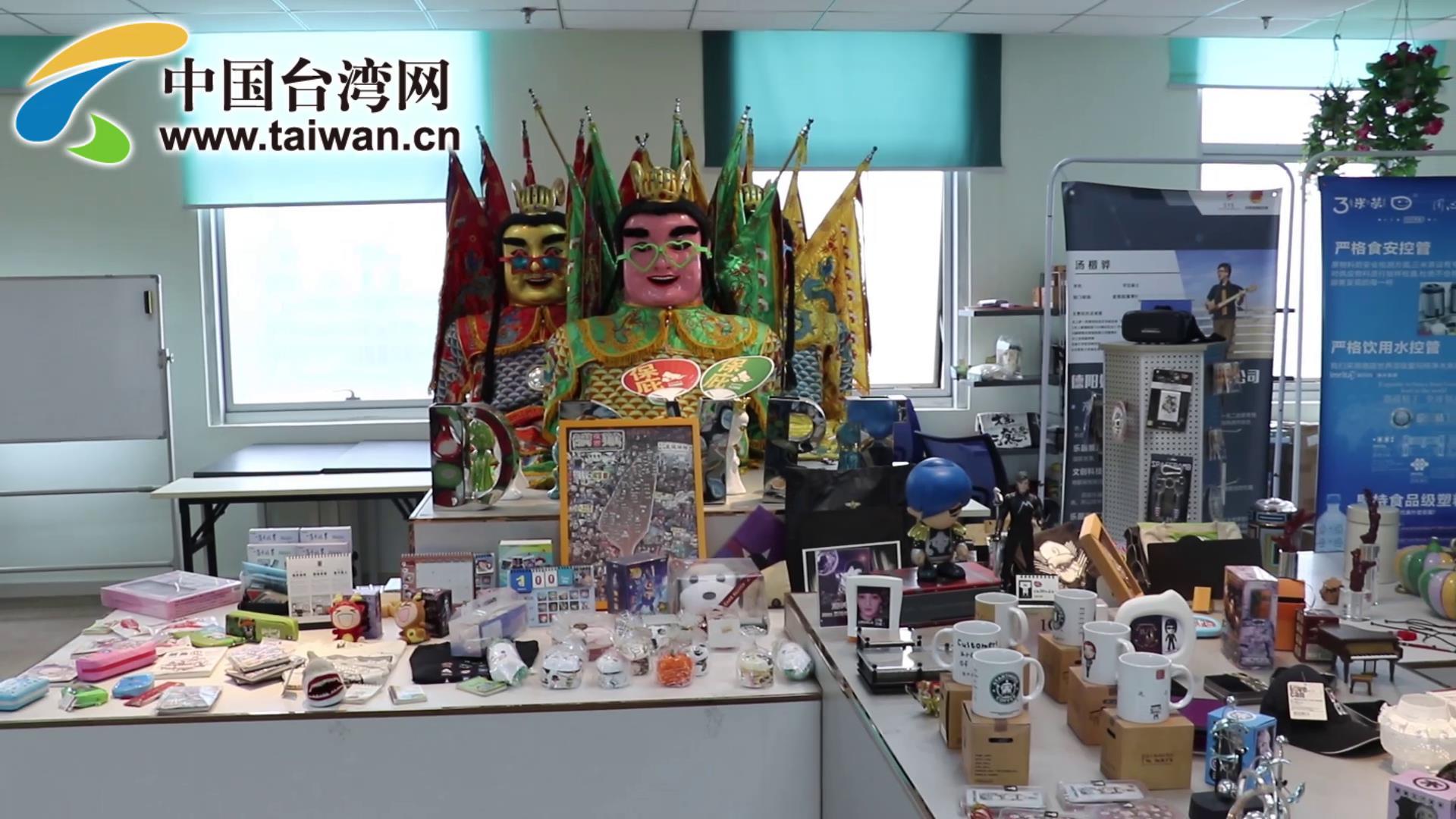 【融融觀蜀】許淵順:臺灣同胞應該把握住創業的最好時機圖片