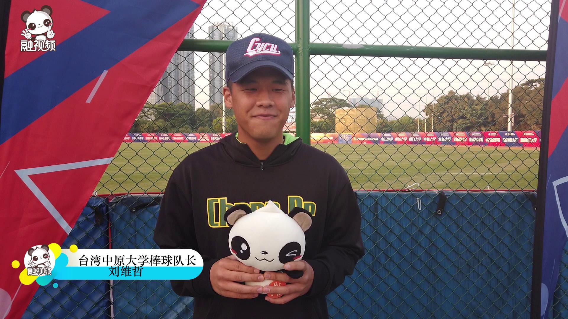 台湾棒球队队长谈参加三届赛事的体会图片