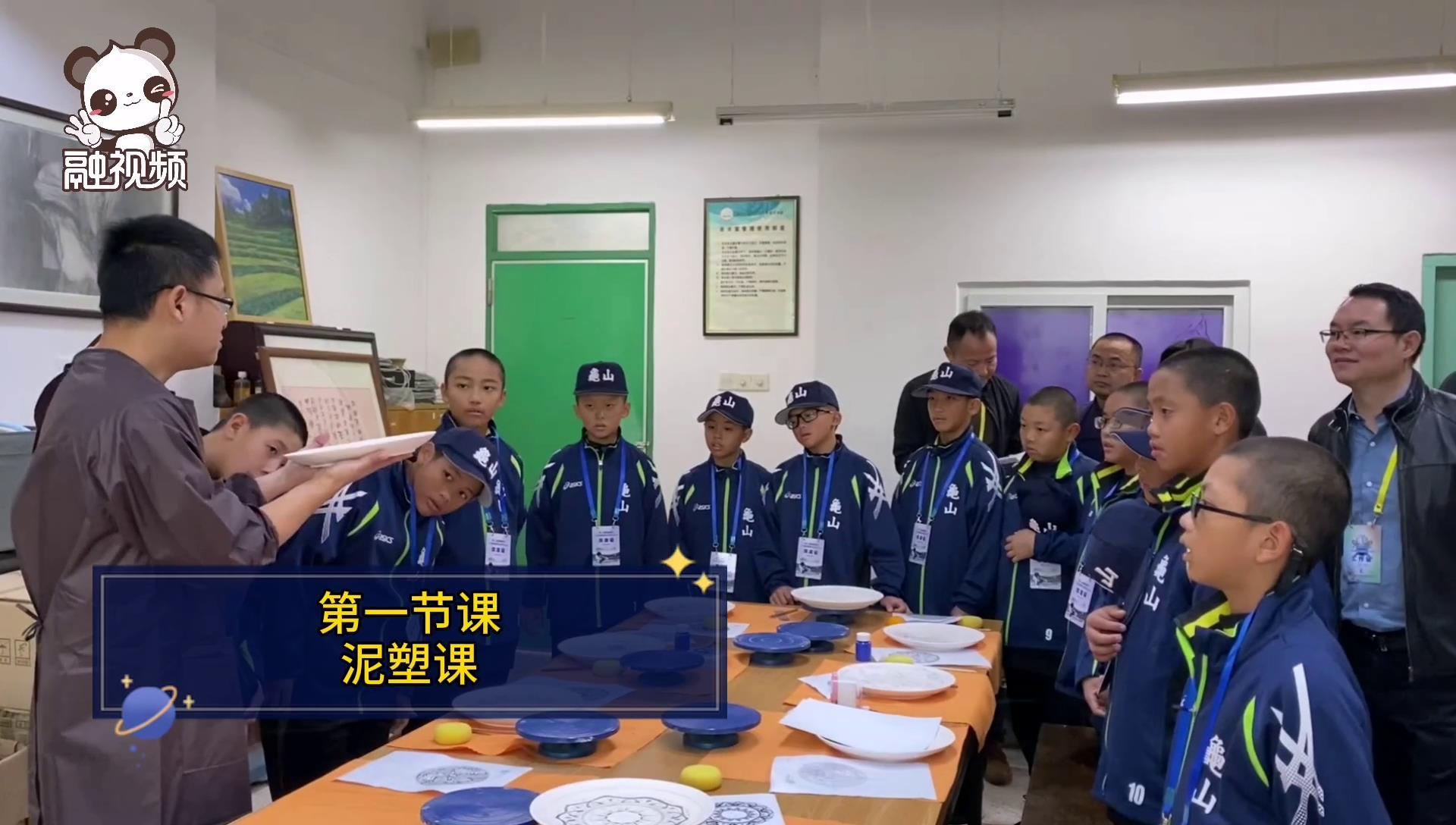 台湾龟山小学吴振弘的住家之旅(上)图片