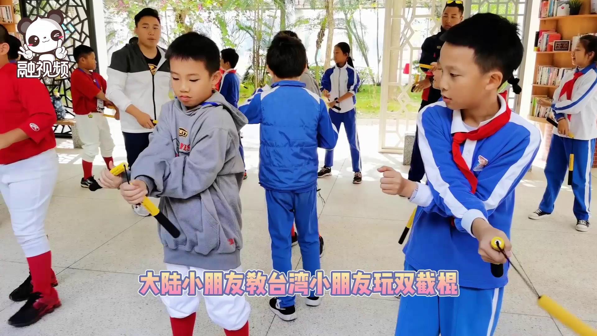 台湾东园小学杨秉庭住家之旅(上)图片