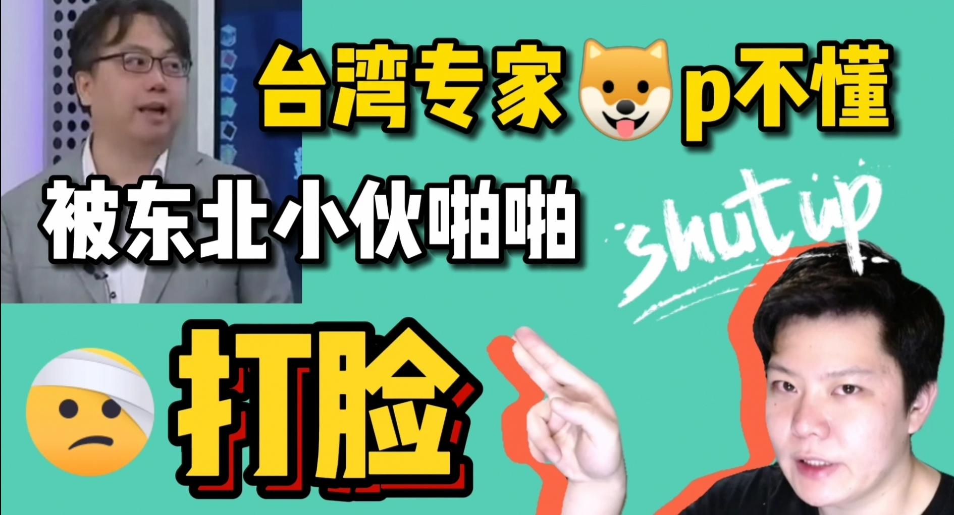 """台湾""""专家"""":大陆技术落后只能造十年前旧电池,东北小伙狠狠打脸:不懂别瞎说!图片"""