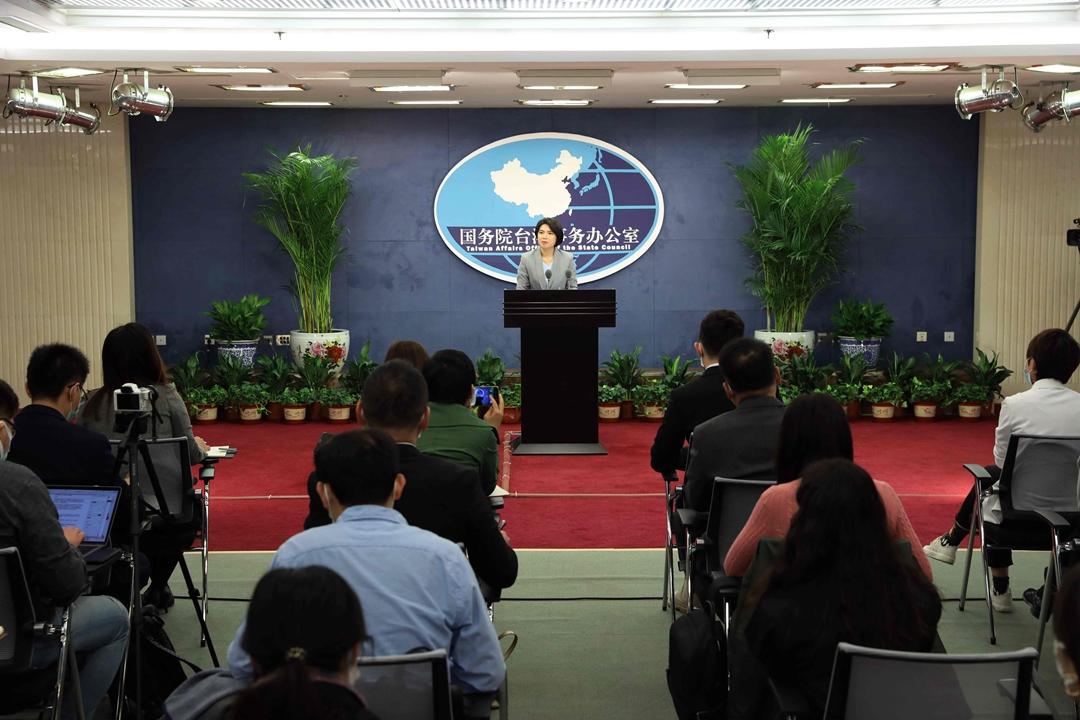 国台办10月28日举行新闻发布会图片