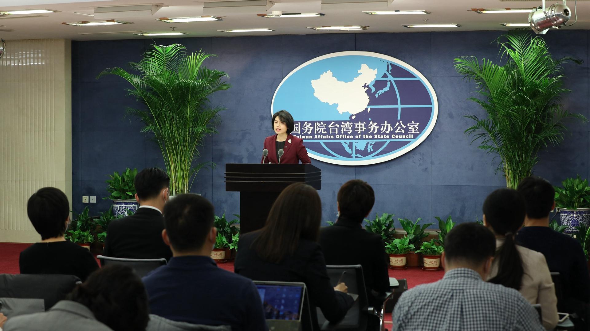 """国台办回应民进党当局拉开""""修宪""""序幕图片"""