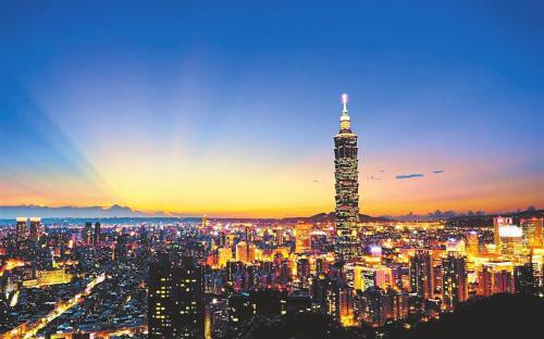2020年对大陆出口创新高 国台办:台湾经济离不开大陆图片