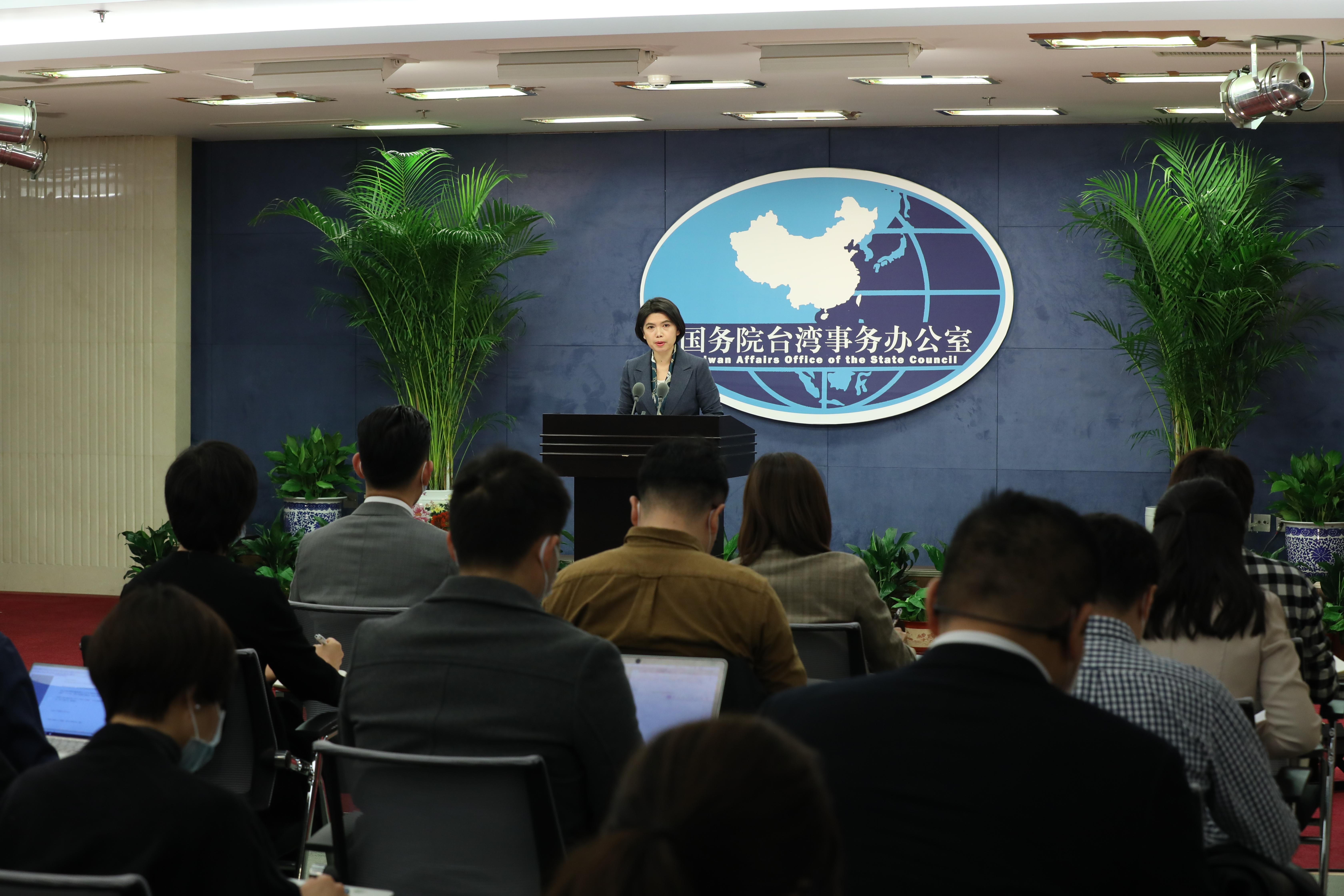"""回应""""智统台湾"""" 国台办:支持为祖国统一建言献策图片"""