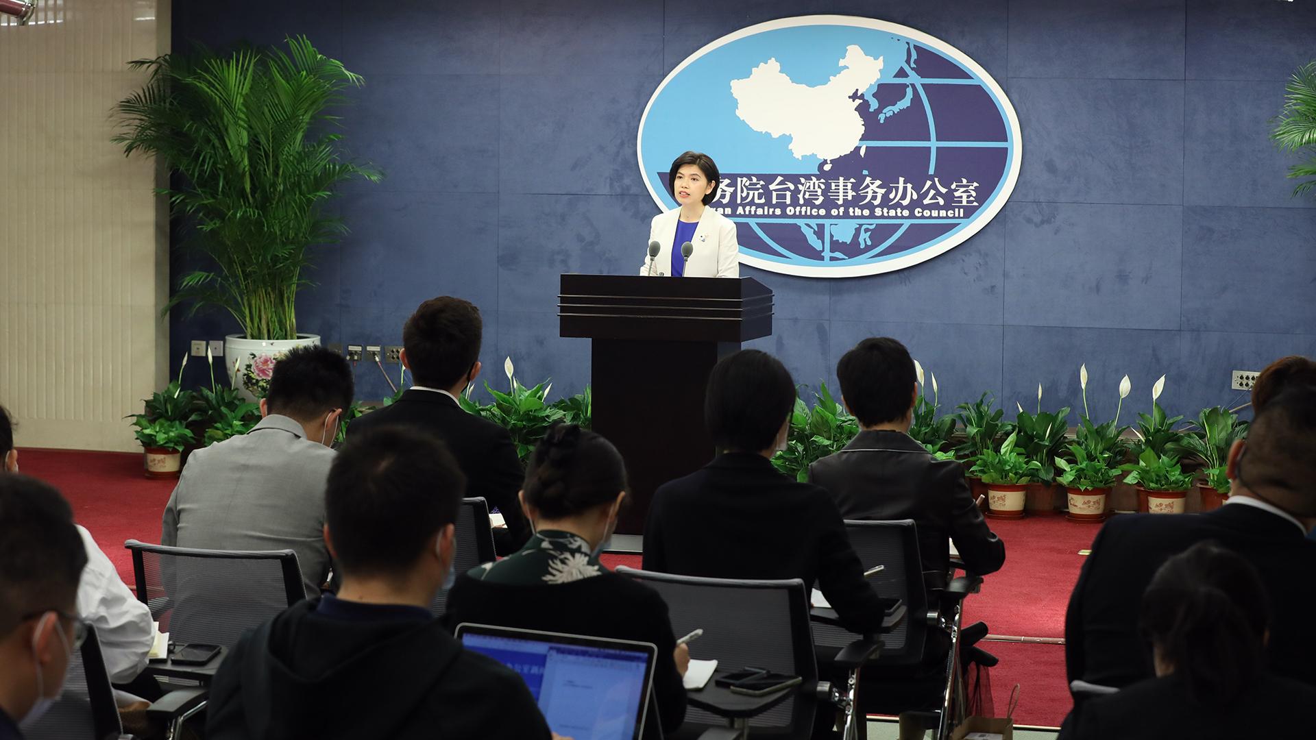 國臺辦不點名回應國民黨:認清大勢才是對中華民族負責圖片