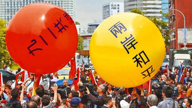 """马英九与民进党辩论""""九二共识"""" 国台办表态了图片"""