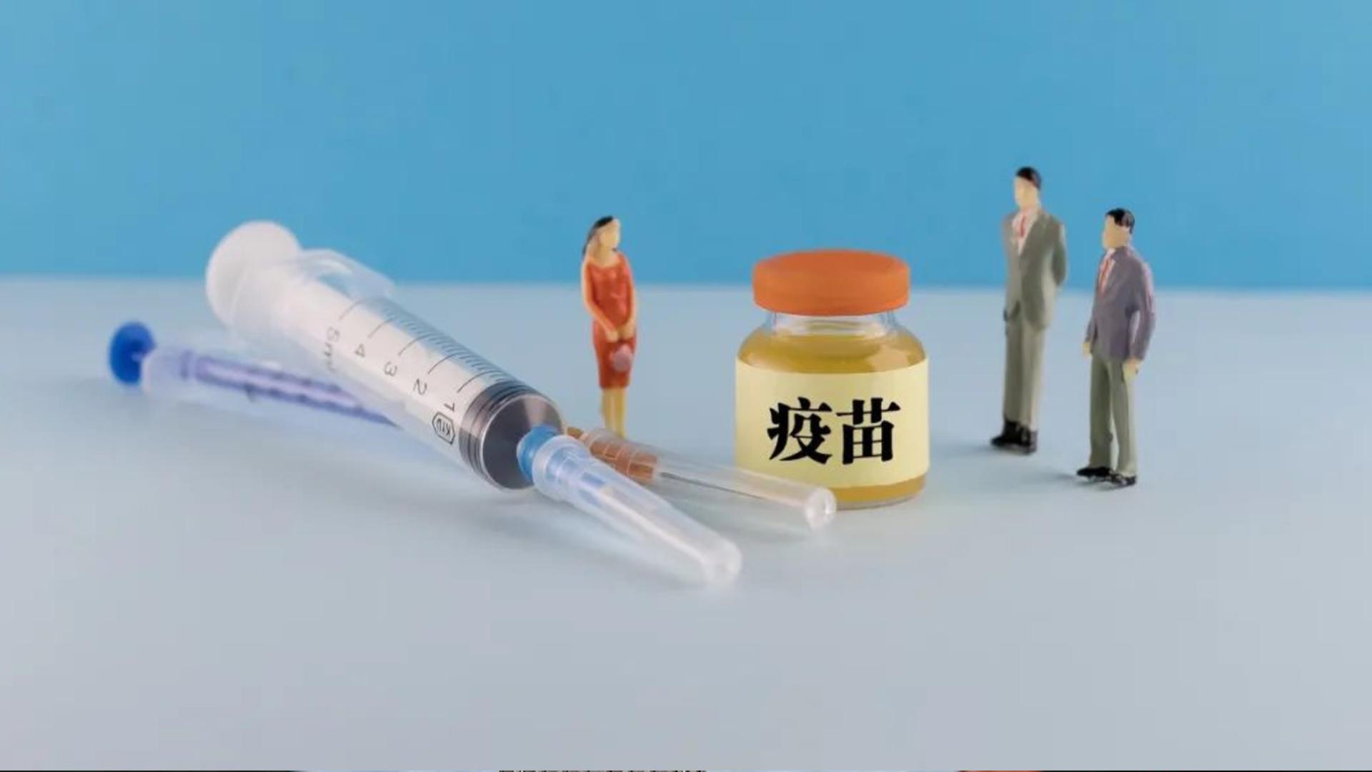 民进党当局仍拒大陆疫苗 国台办再拷问:为何剥夺台胞权利图片