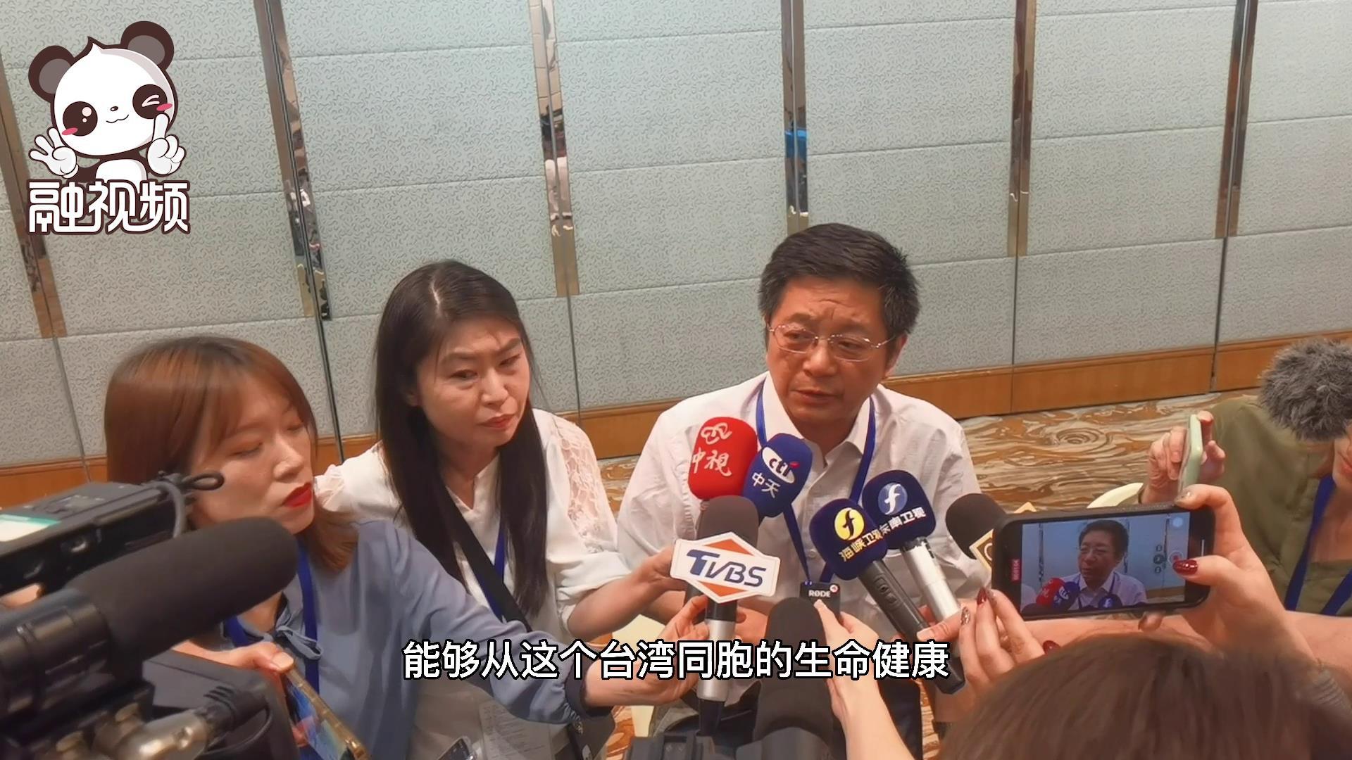 上海复星与台企签疫苗协议 马晓光:岛内谣言不攻自破图片