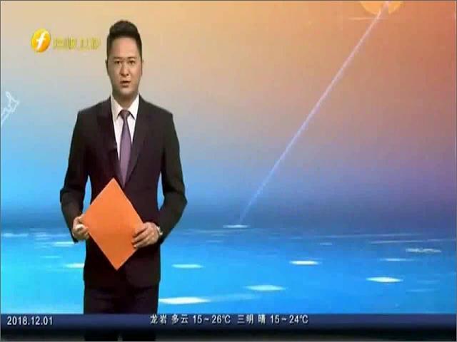 香港地产大亨访韩国瑜 指名投资高雄图片