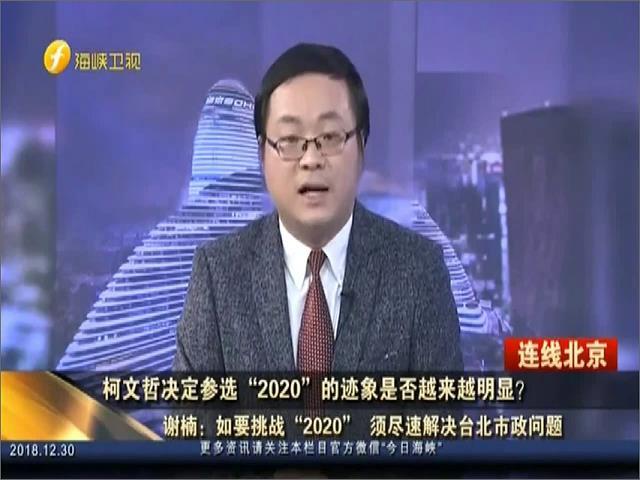 议员曝落选就选台湾澳门十大正规赌博网站领导人?柯文哲:有两份讲稿但没写图片
