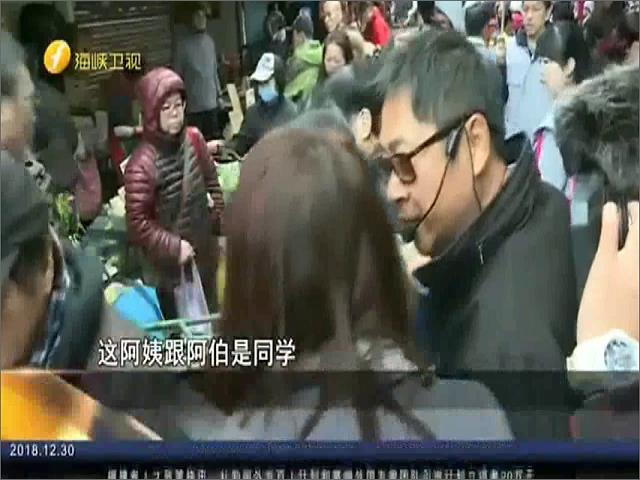 台北市民代补选烟硝起 最新民调陈炳普领先图片