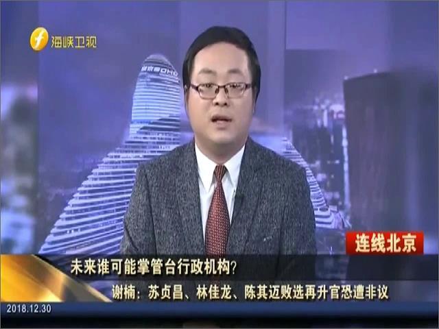郑文灿发难检讨败选主因 赖清德留不留党内话外音多图片