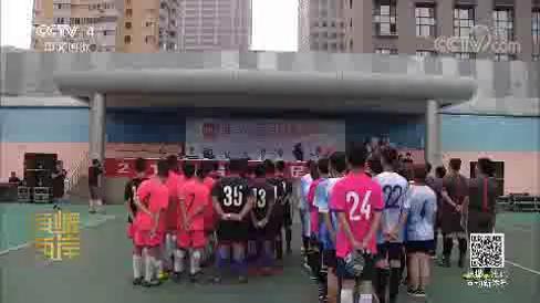 2018两岸校园足球邀请赛在辽宁大连举办图片