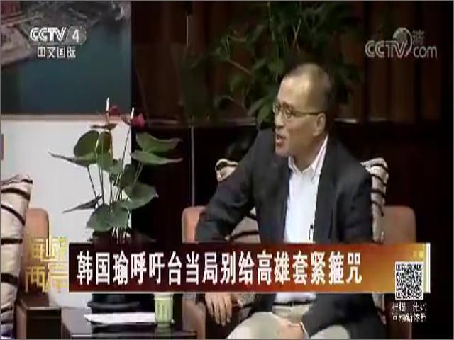 韓國瑜呼籲臺當局別給高雄套緊箍咒圖片