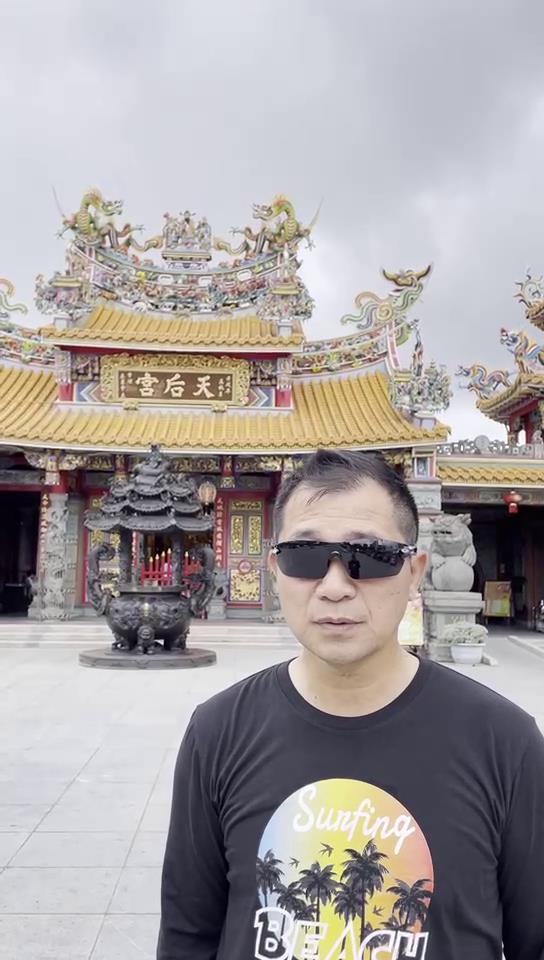 台东市天后宫董事长林有德图片