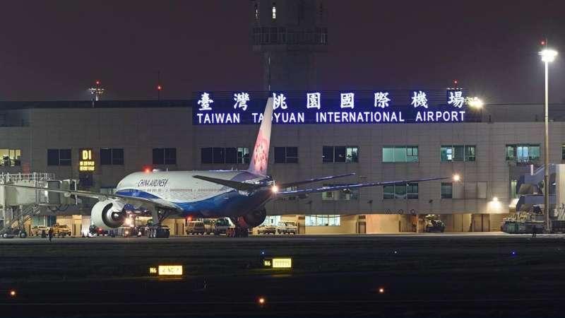 """民进党当局把""""护照""""中""""台湾""""字体放再大,也无法改变一个事实图片"""