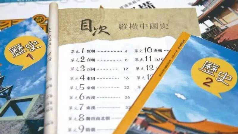 """三国史从台湾教科书中消失,""""去中国化""""已到如此卑鄙之地步图片"""