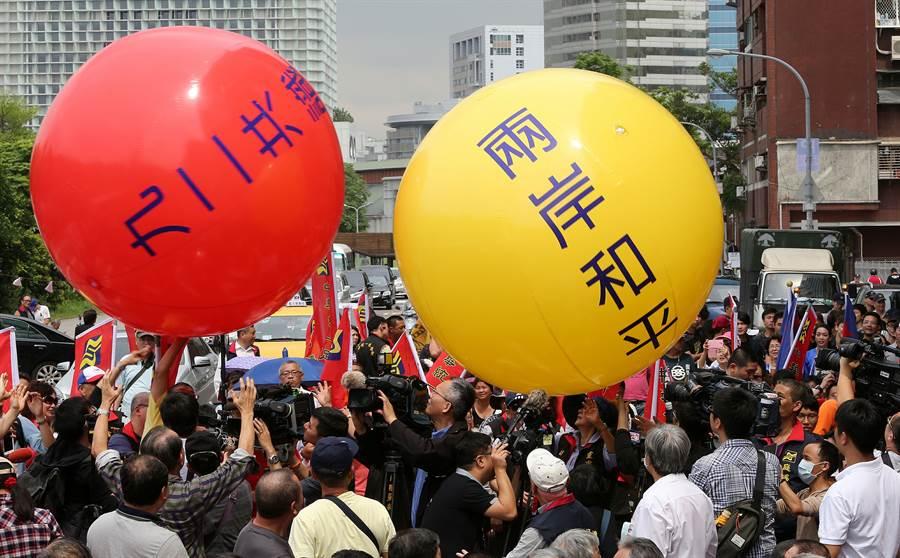 誰在破壞臺海和平與穩定?民進黨這番賊喊捉賊也是可笑圖片