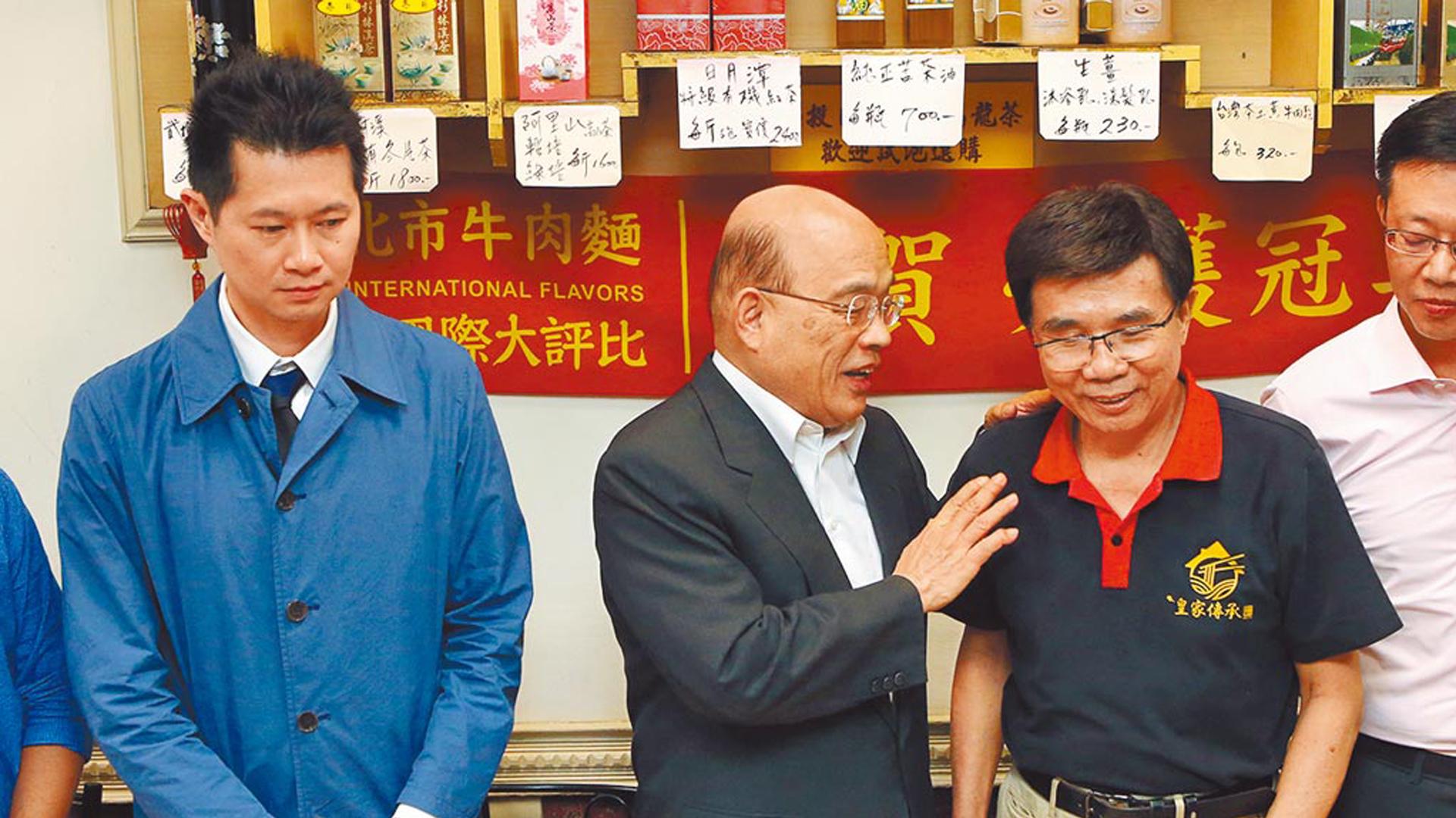 苏贞昌喉舌制造假新闻被迫辞职,民进党豢养网军终自作自受图片