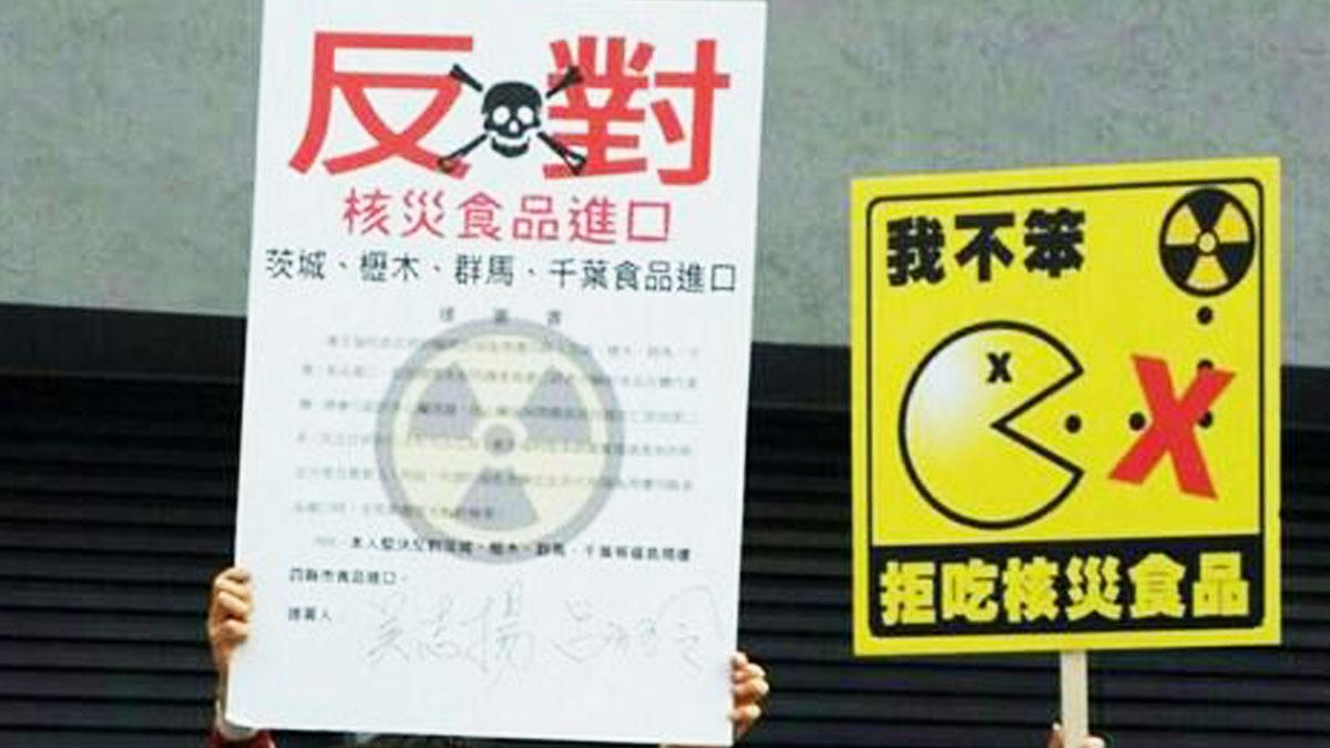 """吃完瘦肉精美猪还要吃日本核食?民进党""""反中""""经济政策是真要命!图片"""