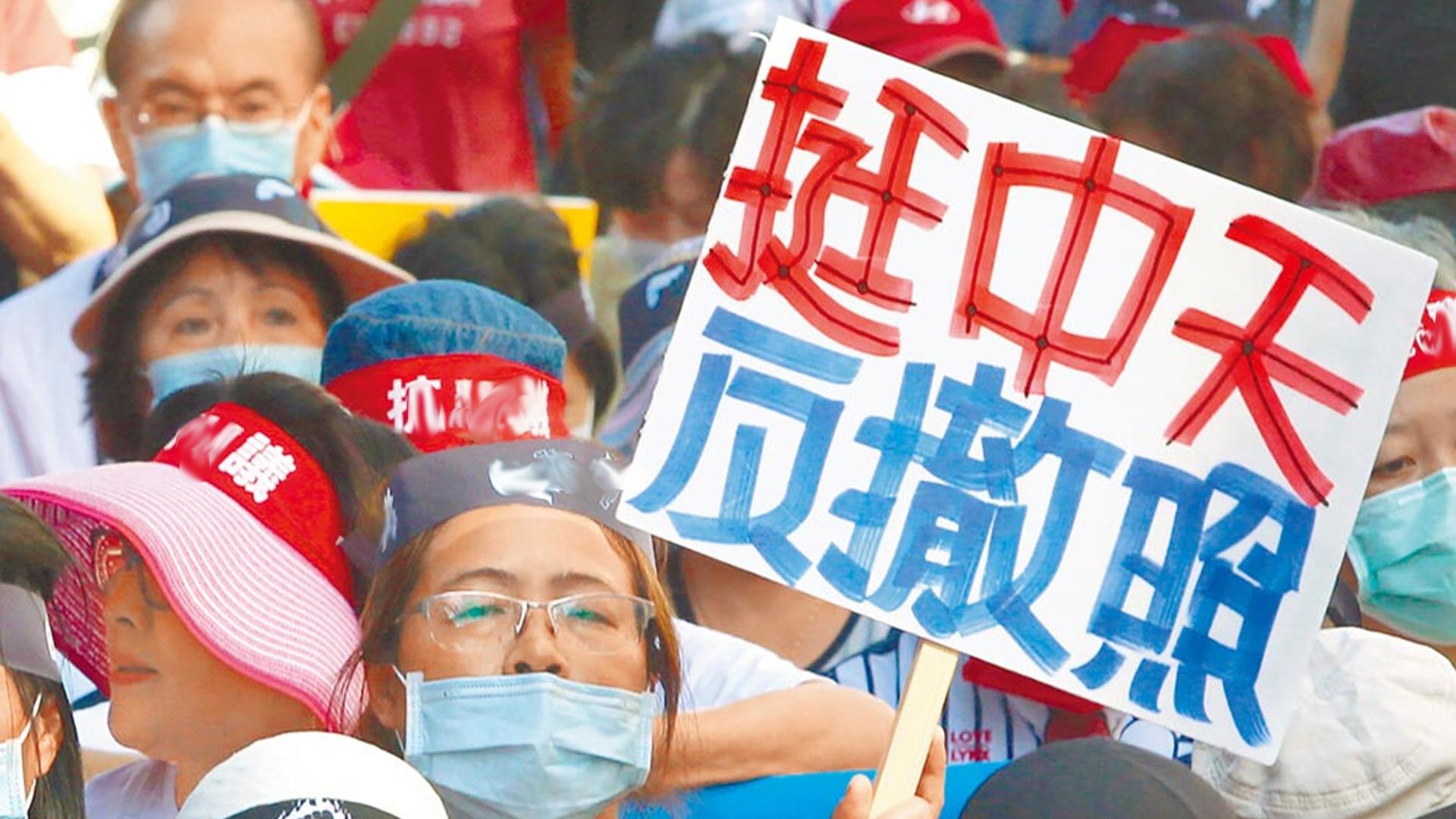 """苏贞昌早已写好关停中天剧本,民进党要让""""反台独""""声音彻底消失图片"""