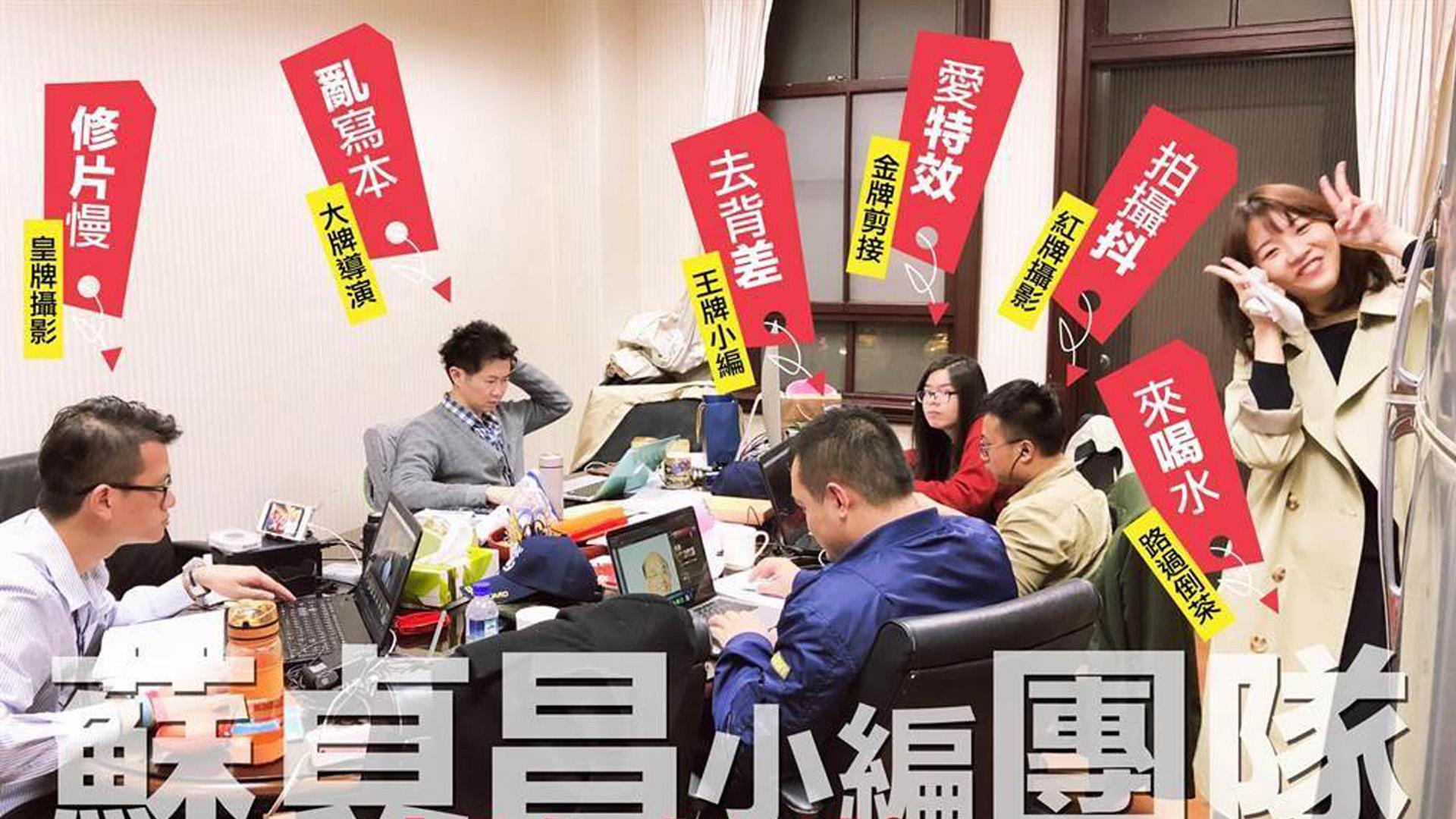 """丑事曝光!民進黨編列15倍預算公款搞""""大內宣""""打壓政敵圖片"""