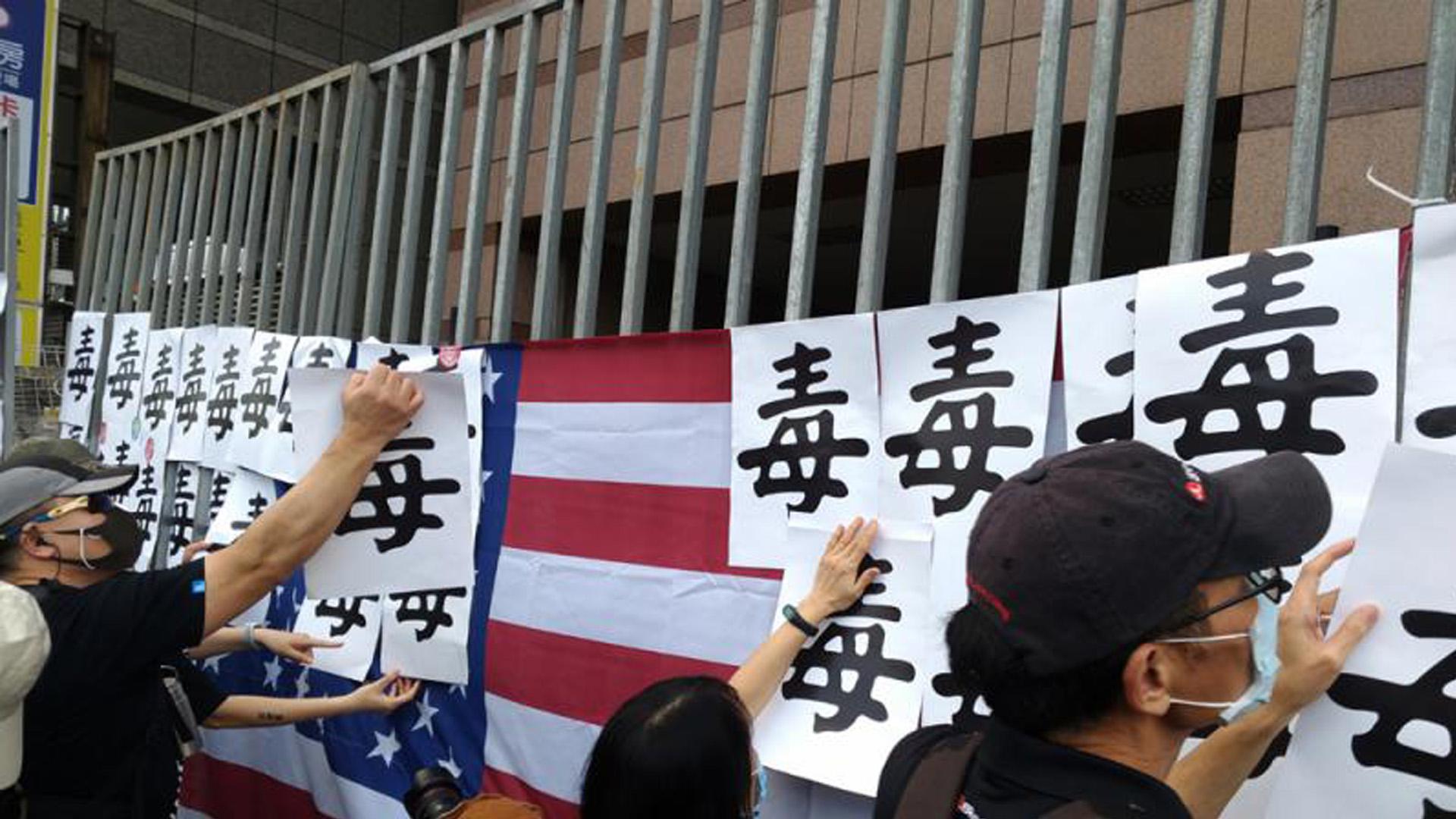"""网友忧""""莱猪""""输入大陆事出有因,原来台湾某节目提了如此恶毒想法图片"""