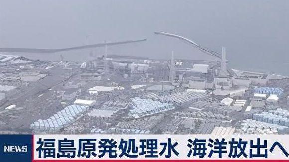 东京奥运会要给运动员吃福岛食物?网友怒批:别祸害人了!