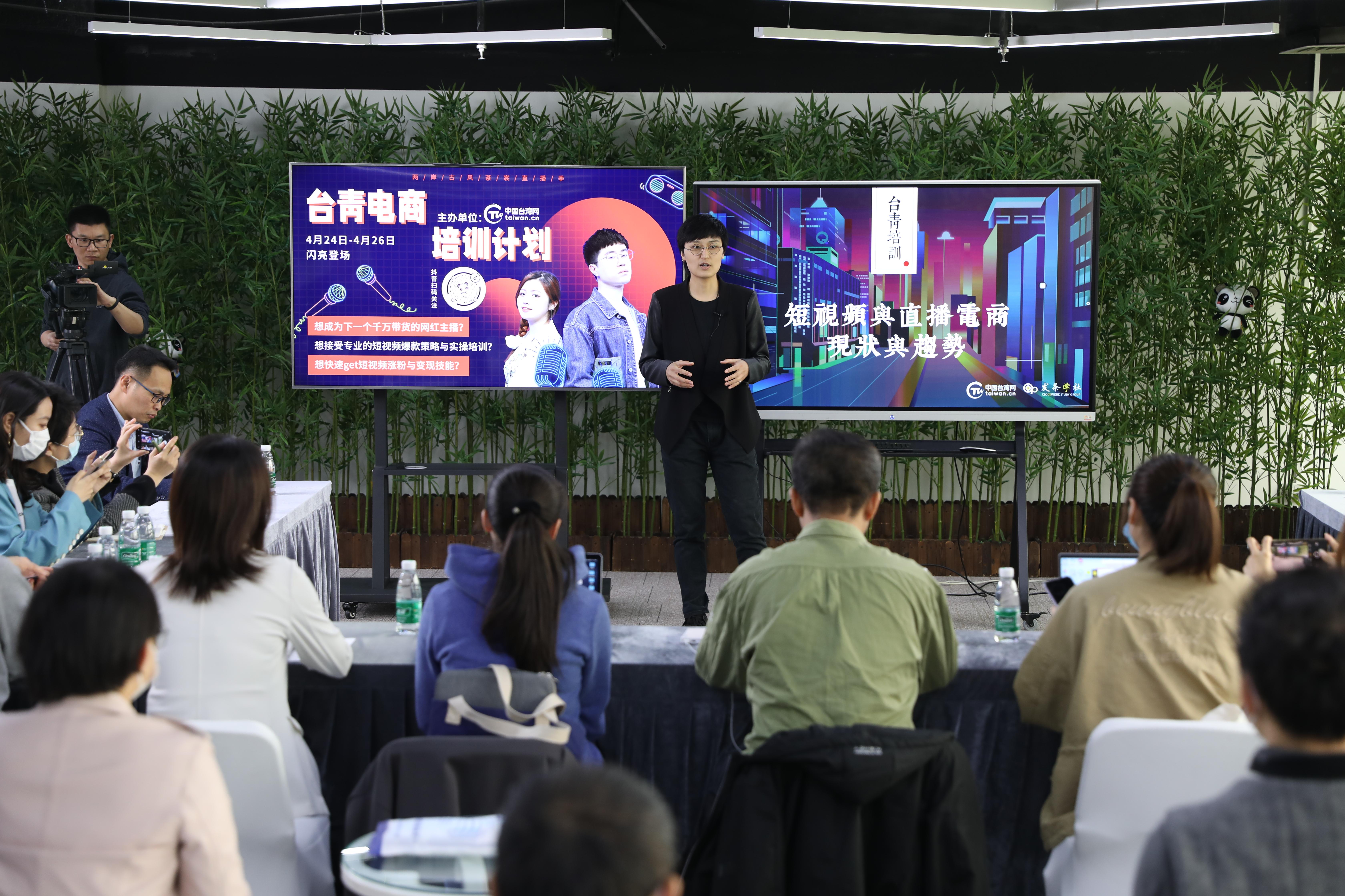 """如♂何玩转电商平台?听完中国台∩湾网这期课程,你就成""""仙""""了图片"""