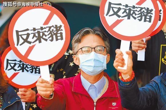 """台湾民众强烈反对""""莱猪"""",民进党开始紧张了图片"""