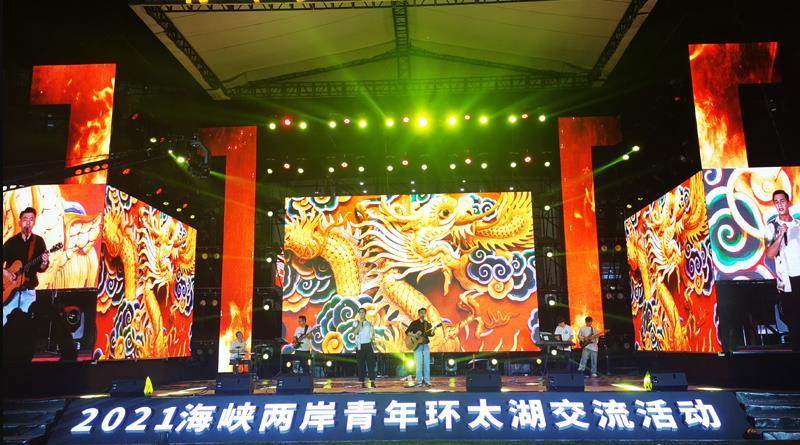 """嘿!还在环岛的台湾年轻人,""""环太湖""""可能更精彩哦!图片"""