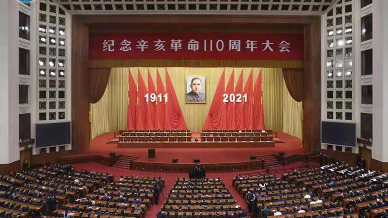 两岸应铭记辛亥革命伟大意义,共同肩负民族复兴的历史责任!图片