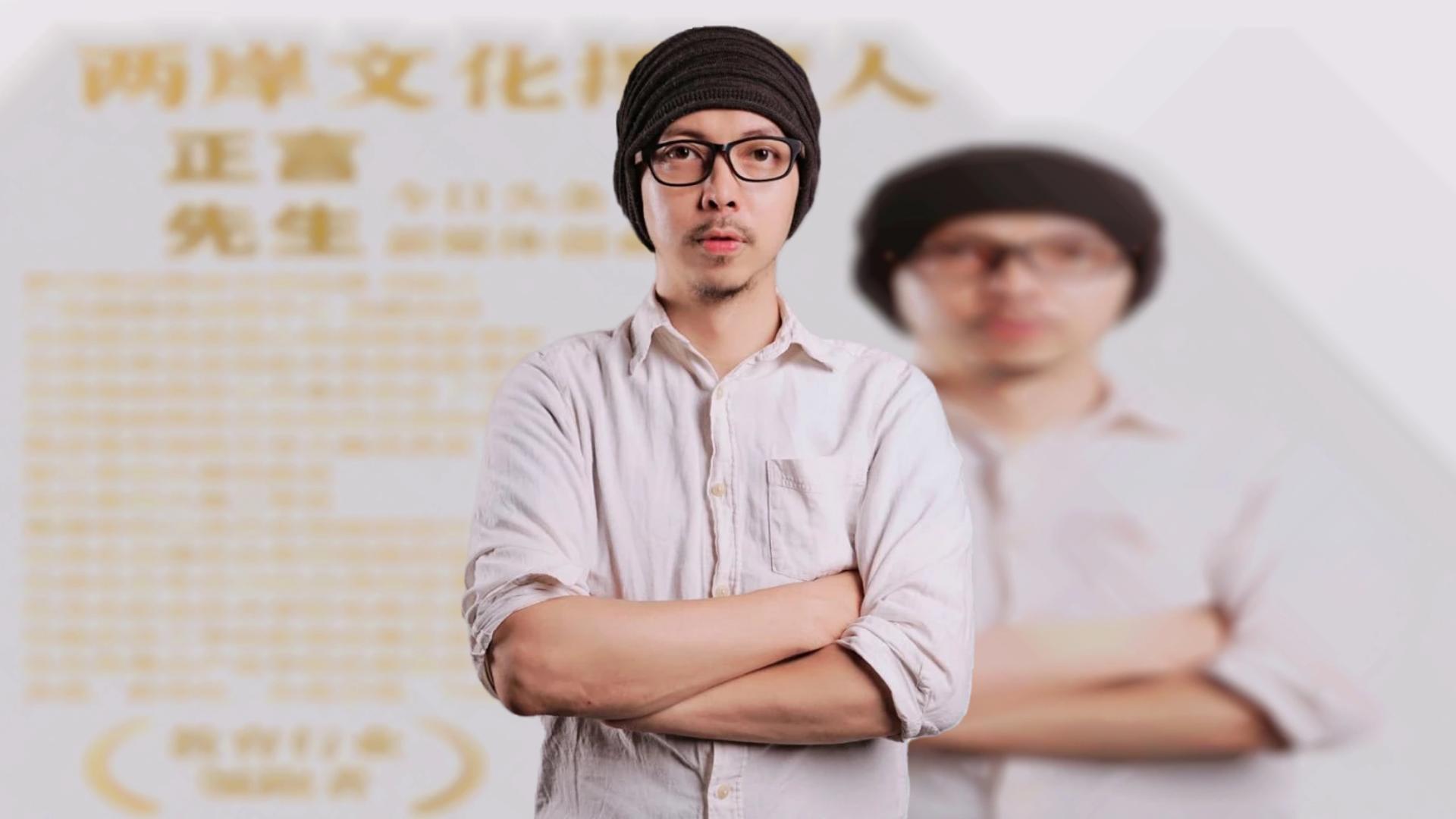 """从""""负二代""""到东莞成功创业,这位台青有话说"""