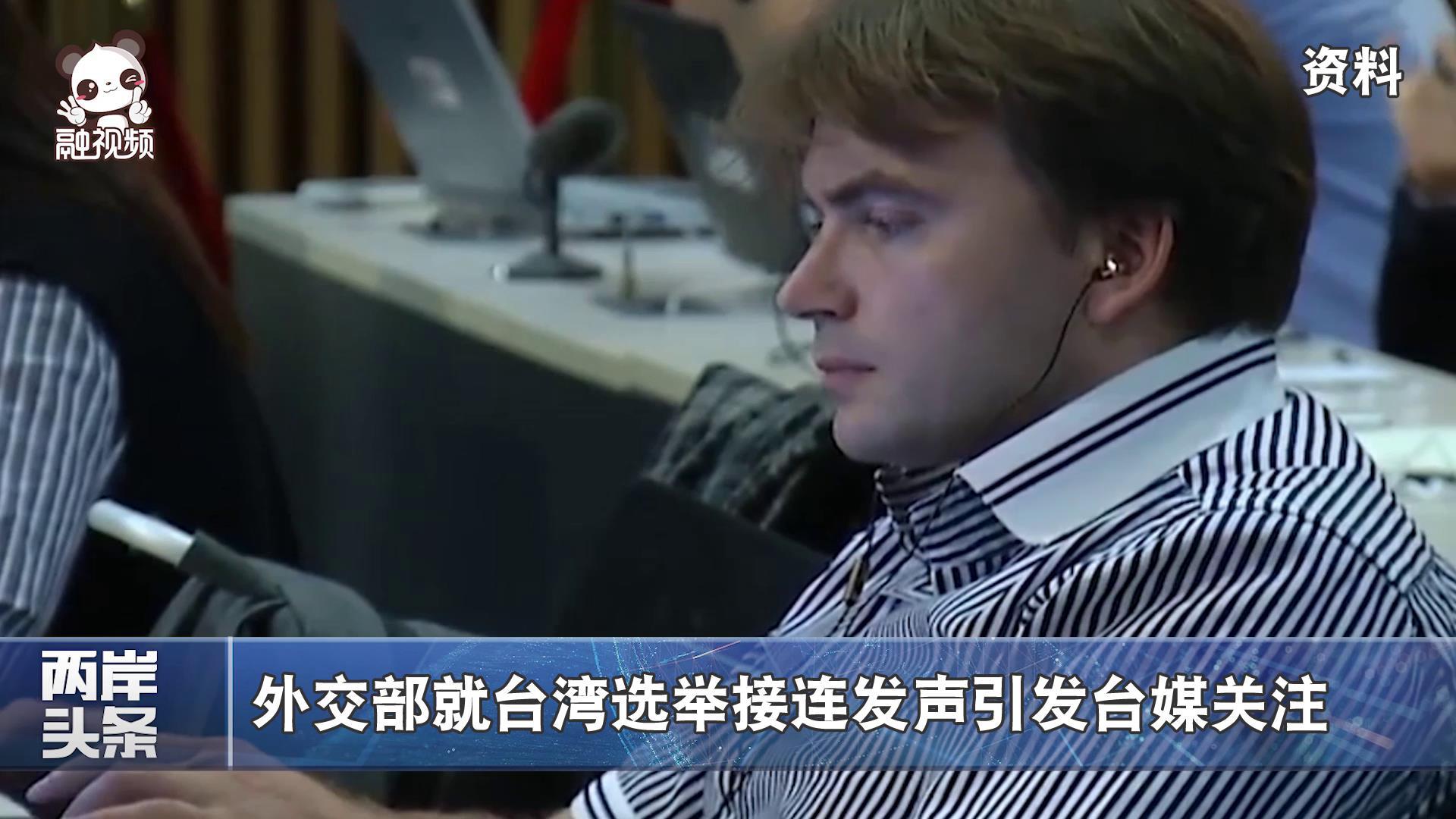 外交部兩度發聲臺媒指喊話美國 藍營質疑臺當局再拿公款養網軍?