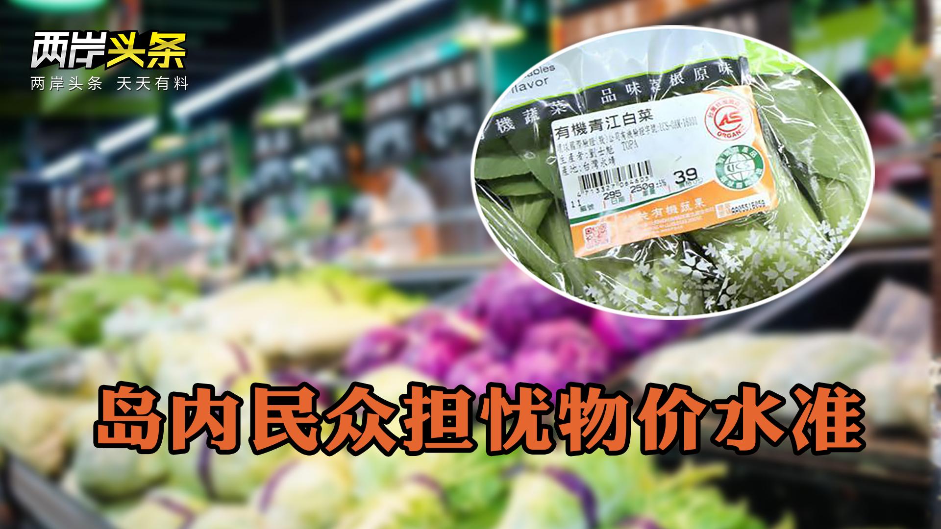 臺灣無薪假人數首度減少民眾對物價水平信心不足圖片