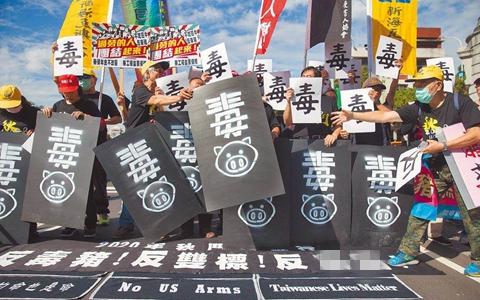 民进党当局施政惹民怨 上万民众上街秋斗大游行