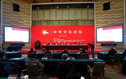 第六屆中華文化論壇在北京舉行圖片