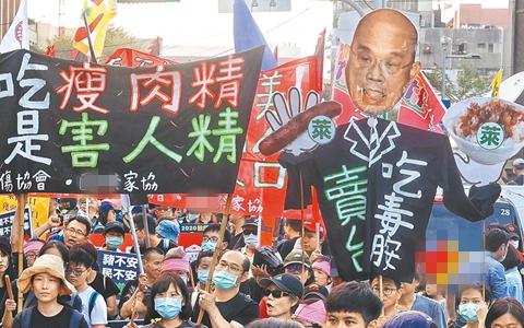 """蔡英文拒辯""""萊豬""""國民黨轟:無視民意、雙重標準圖片"""