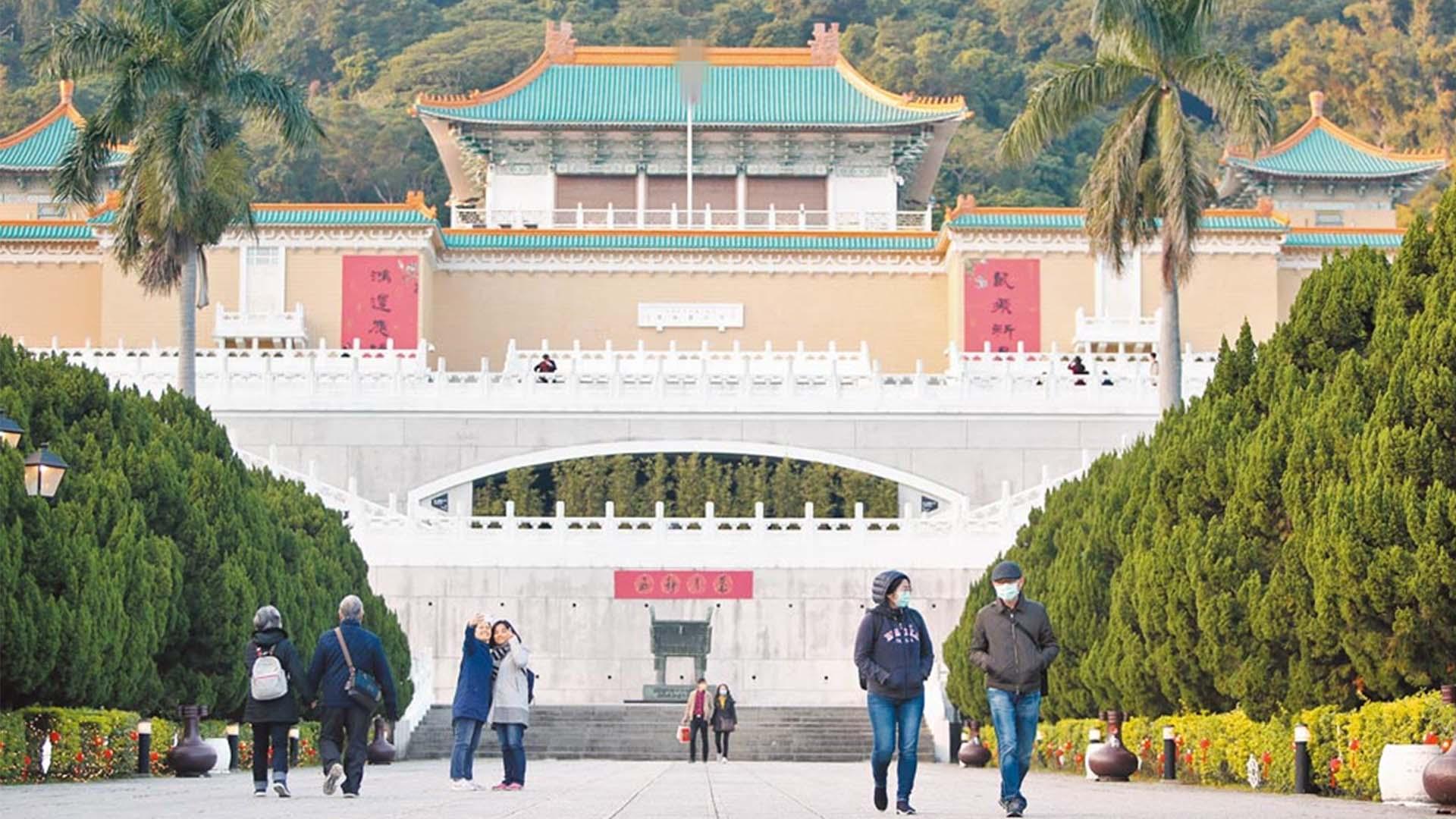 蔡英文称将持续争取美对台支持,国防部回应 台北故宫或被降级改名