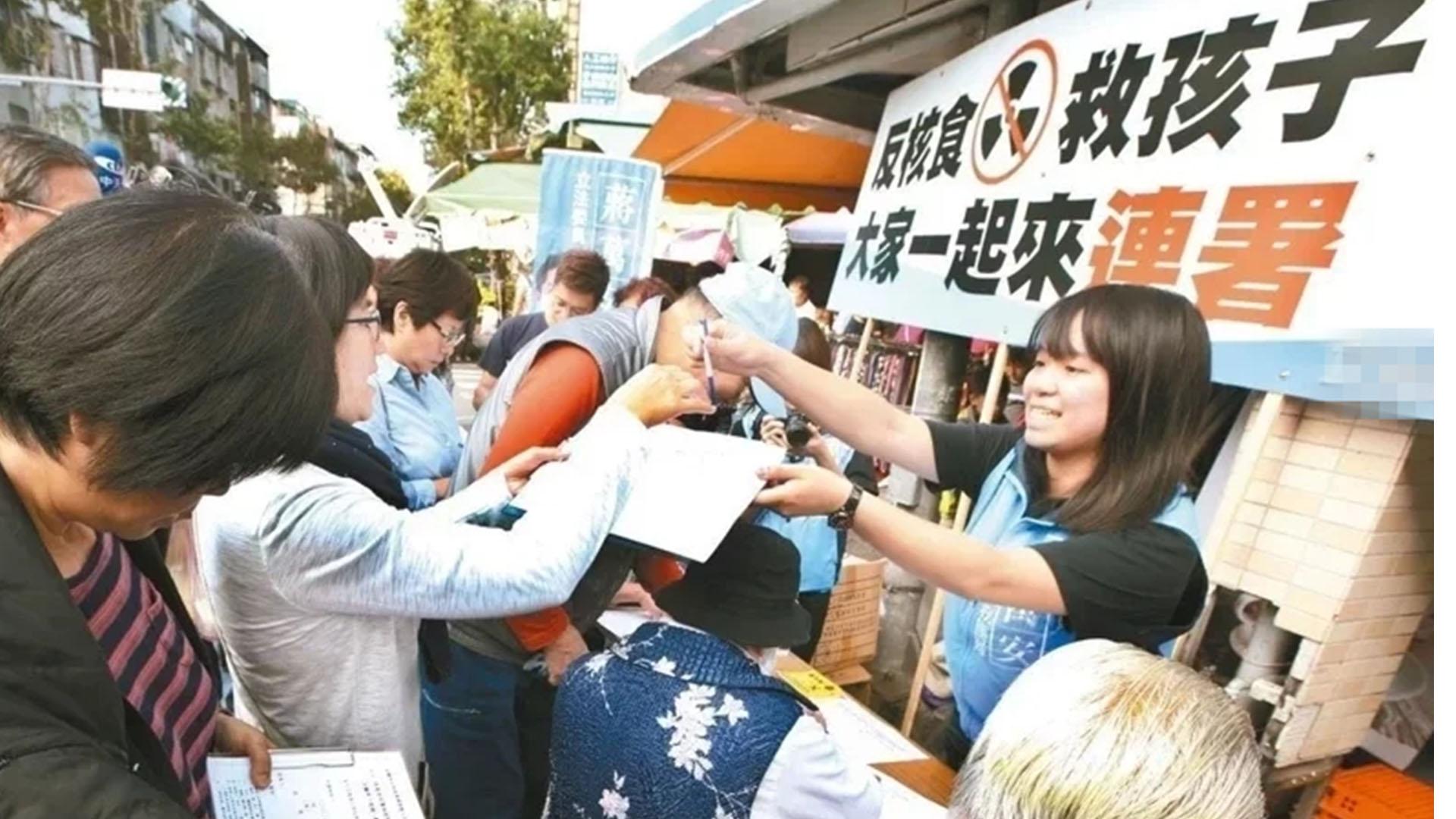 國臺辦正告民進黨當局 美法案重申對臺支援?臺灣或解禁日本核食圖片