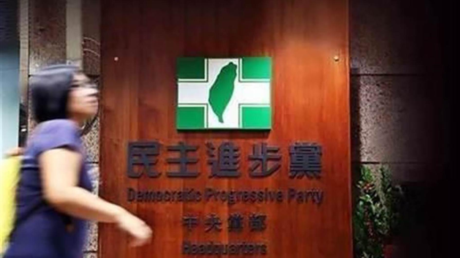 """蔡英文表姐夫賴清德親信升官 民進黨詮釋""""一人得道雞犬升天""""圖片"""