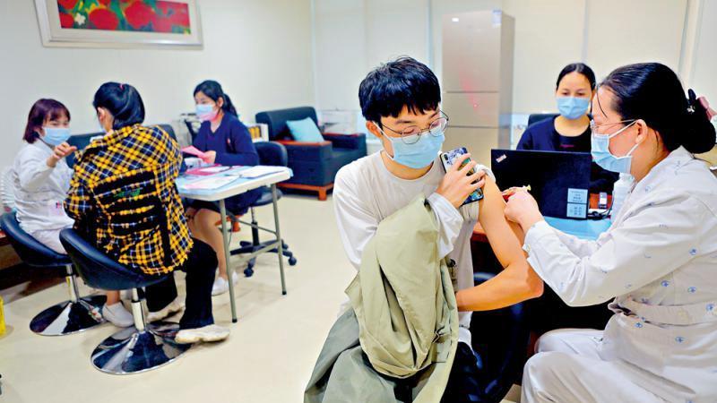 厦门台胞登记接种大陆新冠疫苗国台办回应台陆委会蓄意抹黑图片