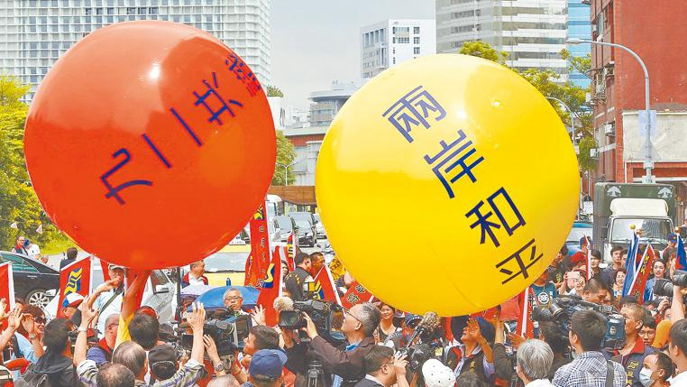 台湾参与世卫大会不被看好 岛内警方破获专骗大陆诈骗集团图片